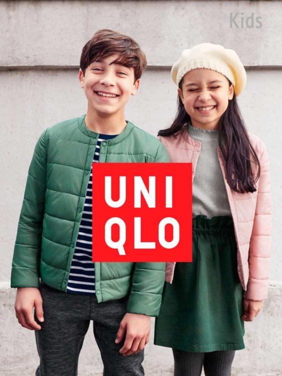 Uniqlo Kids
